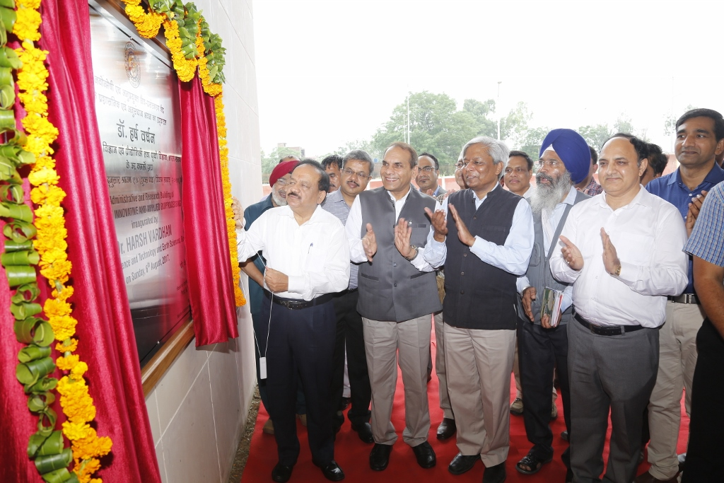 Inauguration of Center of Innovative and Applied Bioprocessing